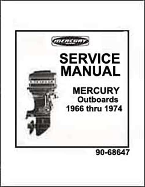service manual free download parts manuals 1995 mercury tracer parental controls fuel pump mercury outboard service manuals 1978 older mastertech marine