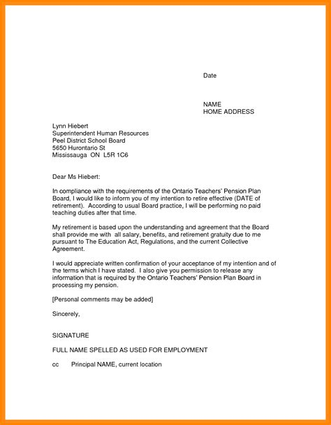 retirement letter 11 retirement letter png gin education