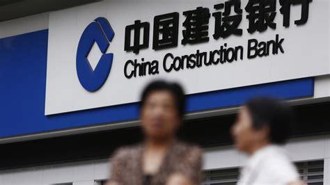 bank of china indonesia gandeng pengembang ccbi tawarkan bunga ekstra rendah