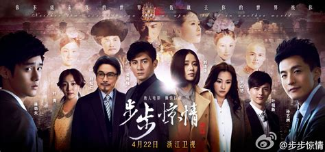 bu bu jing qing episode 1 recap review and impressions bu bu jing qing episode 1 recap review and impressions