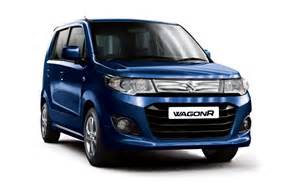 Wagnor Maruti Suzuki Maruti Suzuki Wagonr Vxi Variant Launched Prices Start At