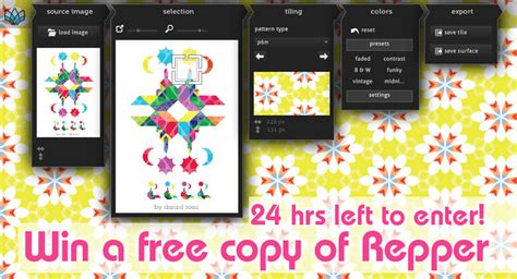 repeat pattern design software 24 hrs left to enter win a free copy of repper create