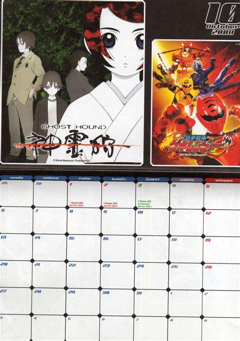 Anime Calendar Anime Calendar Anime