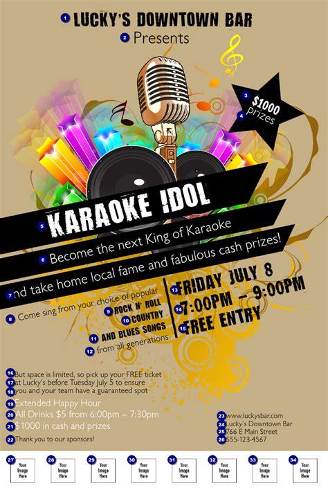 design large poster online karaoke logo poster ticketprinting com