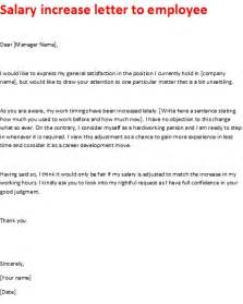 pay increase letter best business template