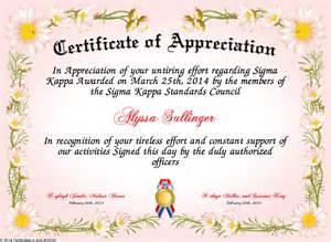 certificate of appreciation certificate created with
