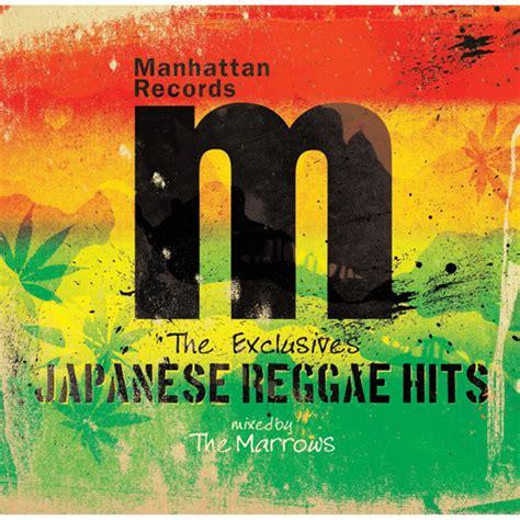 Manhattan Records Theexclusivesjapanesereggaehits レコード Cd通販のマンハッタン