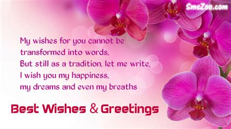 best wishes to you the one best wishes messages sms for success exams future