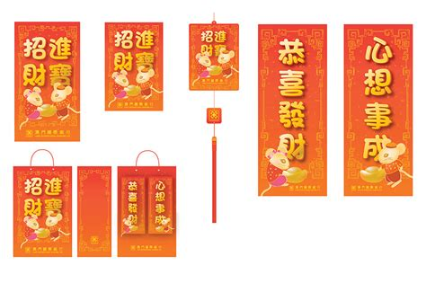 new year pocket meaning new year pocket design lao s portfolio