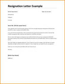 Top Resignation Letters by 8 Best Resignation Letter Format Cashier Resumes