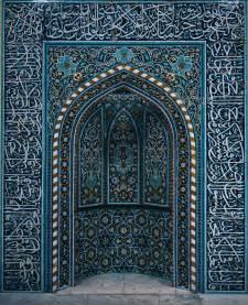 Related to islamic art wikipedia the free encyclopedia