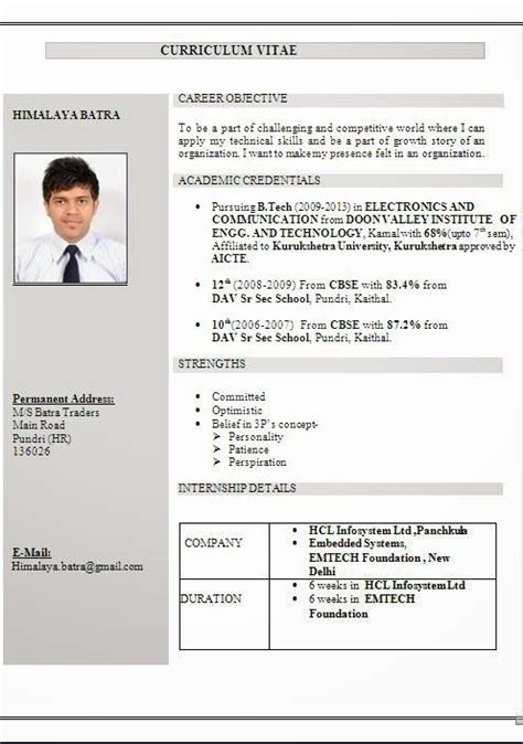 cv sles free south africa cv exles south africa sle template exle