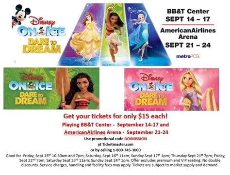 Disney Ticket Giveaway - 15 discounted tickets for disney on ice dare to dream