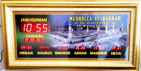 Jam Digital Masjid Musholla jam waktu sholat digital ke musholla al barkah tangerang
