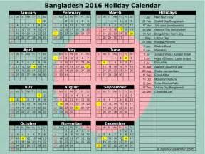 Bangladesh Kalendar 2018 Bangladesh 2016 2017 Calendar