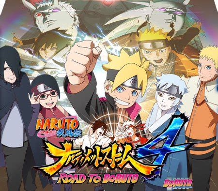 Ultimate 4 Road To Boruto review blogs shippuden ultimate 4 road to boruto ps4