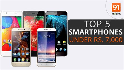 mobile phones   rs india hindi august