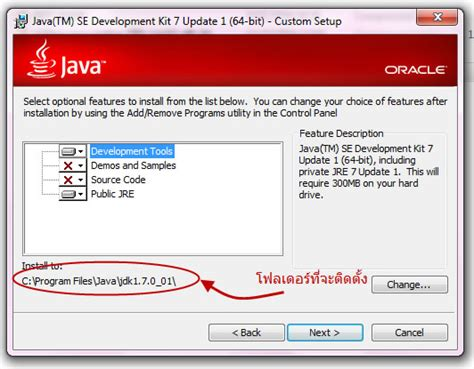 themes for java supported how to install jdk 7