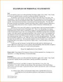 13 examples of statement loan application form