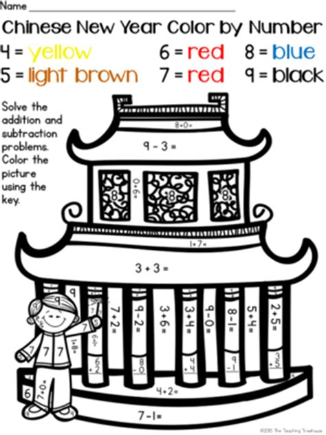 new year addition worksheet color by number worksheets addition and subtraction