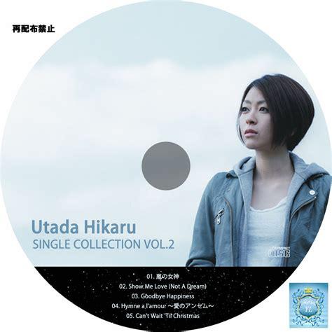 ultimania archive volume 1 やまっちのcd dvdレーベル