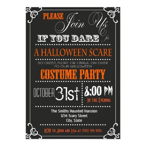 design halloween party invitation card typography halloween party invitation zazzle com