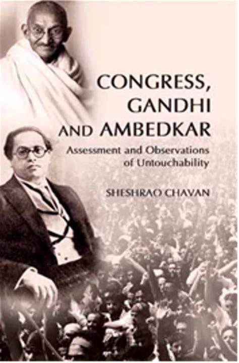 what congress and gandhi done to the untouchables books manash subhaditya edusoft 30 09 12 07 10 12