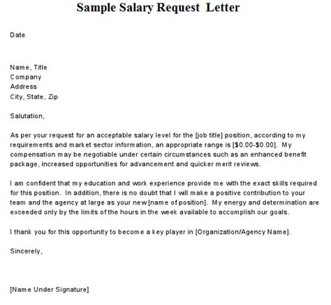 salary letter template letter of salary free printable documents