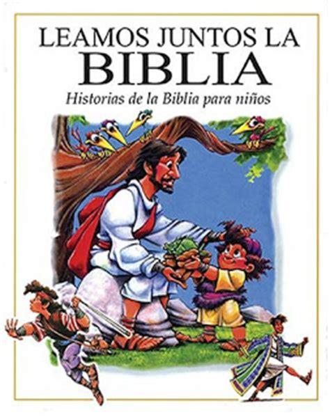 encuentre en la biblia en m s de 100 versiones y 50 mi amigo jes 250 s me cuenta la biblia me lo cuenta as 205