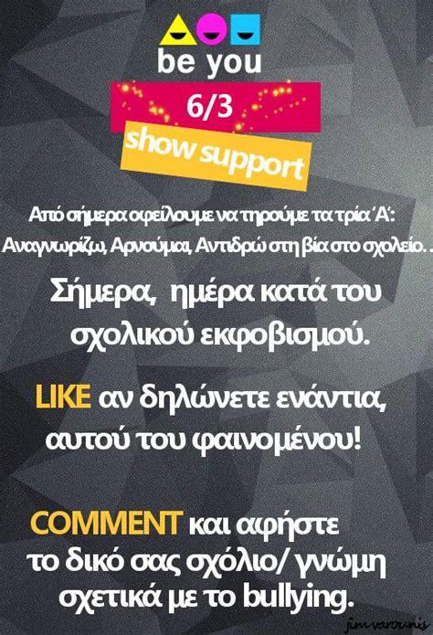 of vegas fan page vegas official fan page