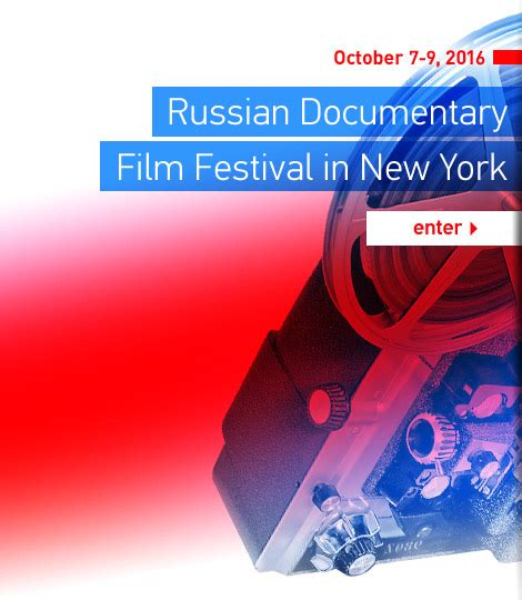 powered by phpdug movies for 2009 powered by phpdug ny film festivals russian documentary