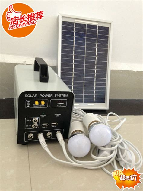 mini ecs5w solar alternative energy generators solar