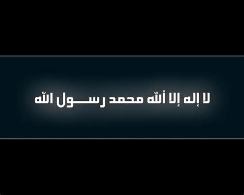 wallpaper al quran keren update gambar kaligrafi islami gambar anime keren