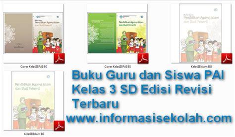 Aplikasi Excel Untuk Guru Edisi Revisi 1 buku guru dan siswa pai kelas 3 sd mi edisi