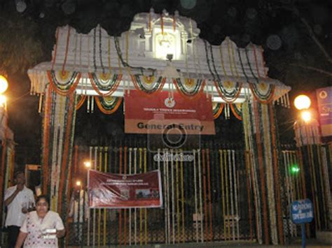 Gate Mba College Tirupati by Delhi Photo Kalyana Mahotsav Of Lord Sri Venkateswara