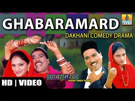 film comedy video 3gp download gabara mard hindi dakhini comedy video mp3