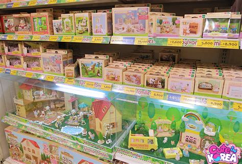toys r us baby section let s visit toys r us 토이저러스 in korea image heavy