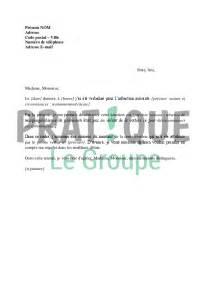 Exemple De Lettre De Contestation De Mise En Demeure Lettre De Contestation De Contravention Pratique Fr