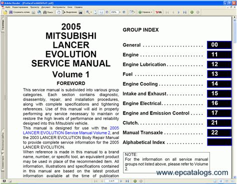 online auto repair manual 2005 mitsubishi lancer evolution auto manual mitsubishi lancer 2005