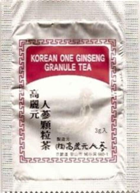 Jual Korean Ginseng Granule Tea tea bag korean one ginseng granule tea korean one