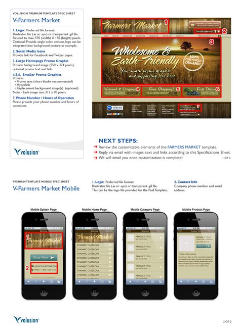 volusion templates for sale posts piratebayreports