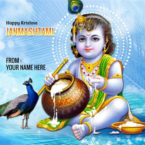 supplement vs supplant krishna janmashtami greetings message wishes wallpaper