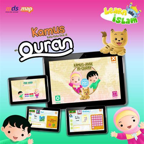 Gamis Anak Qrana kamus anak al quran islami untuk anak yang