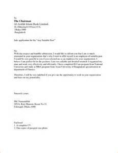8 application letter for hr position basic