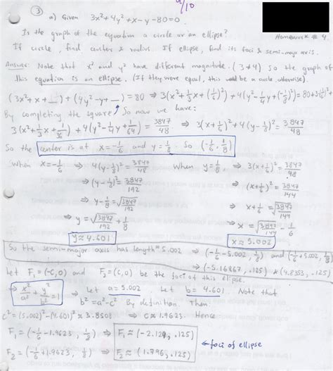 Help With Geometry Admission Paper by Essay Writers Net College Essay Writing Service That Will