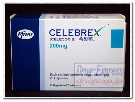Obat Celebrex 200 Mg celecoxib capsulas 100mg levodopa carbidopa entacapon