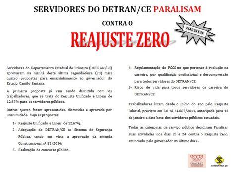 reajuste servidor do estado do ceara servidor publico 2016 servidores do detran ce paralisam contra reajuste zero