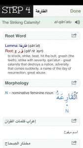 Kaos Back Memorize Qur An how i memorize the step by step process parenthood