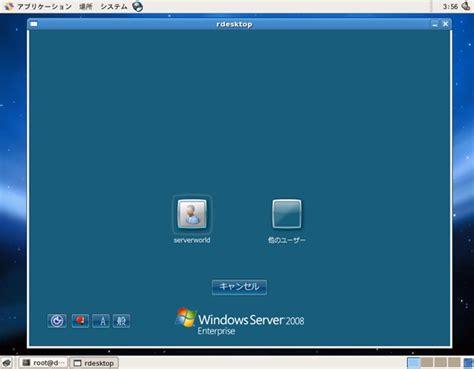 keyboard layout rdesktop fedora 13 desktop environment rdesktop connect to