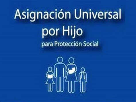 bono 2016 para asignacin universal por hijo de cuanto va a ser descargar e imprimir formulario ps 1 47 asigacion